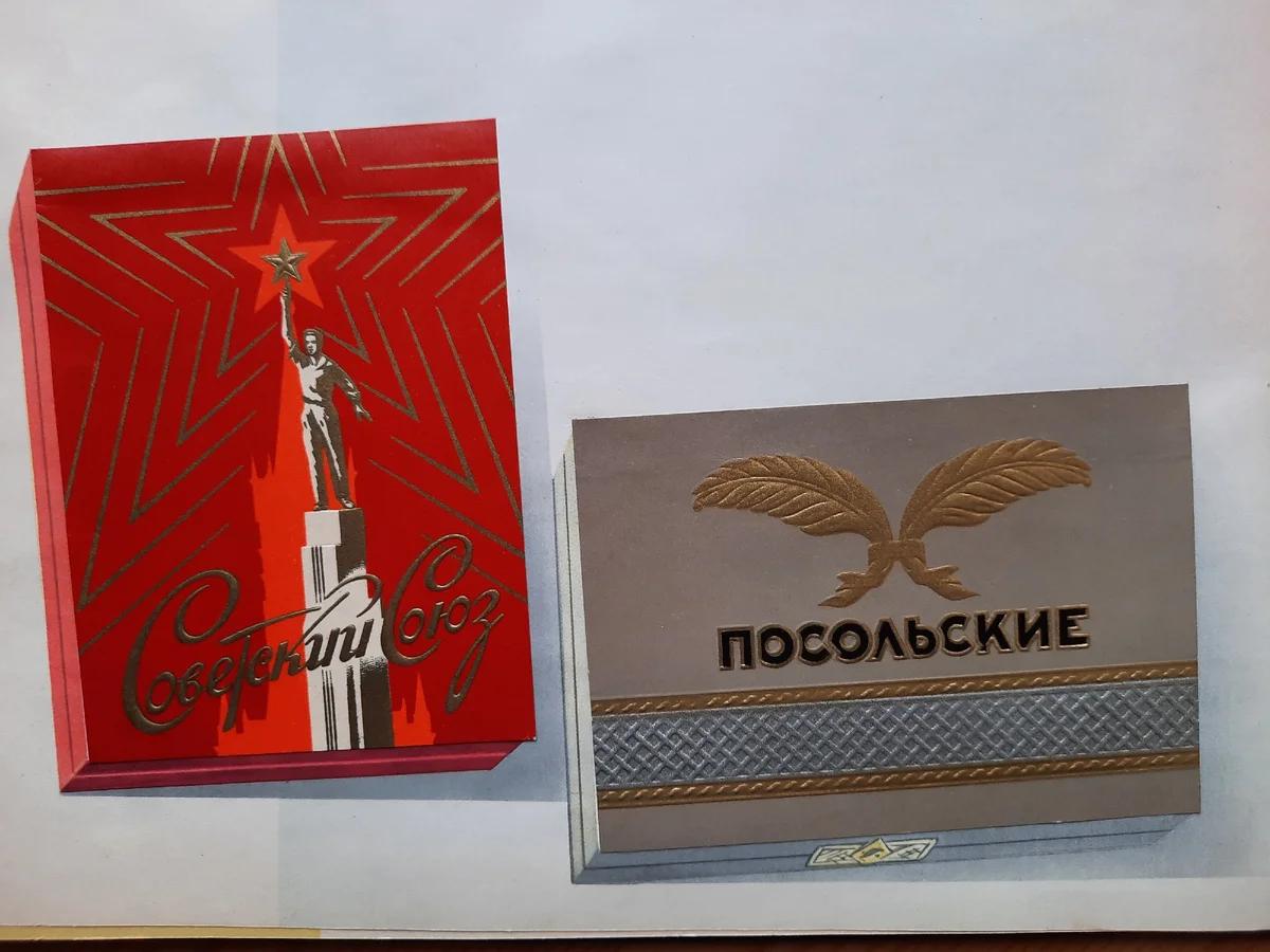 Каталог табачных изделий красное и белое сигареты электронные купить в курске