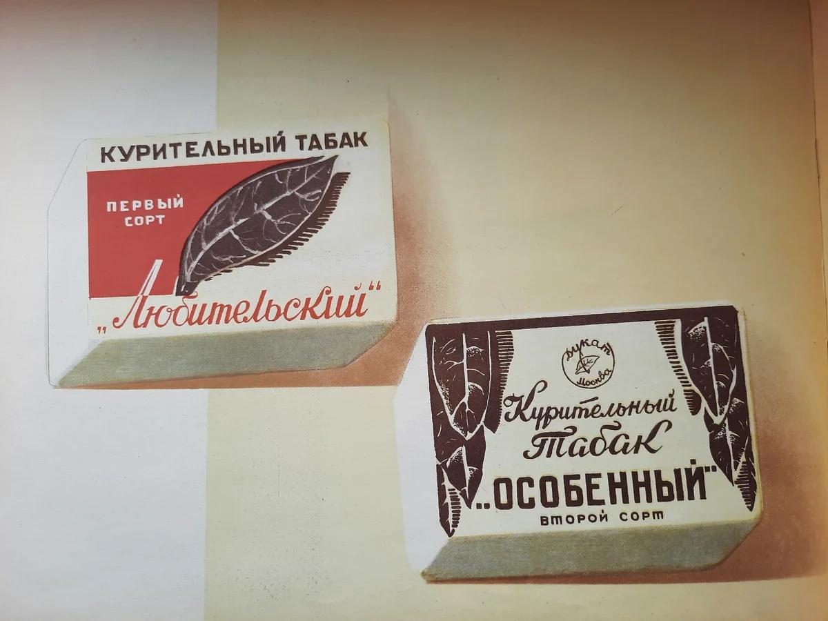 Каталог табачных изделий красное и белое электронные сигареты в китае где купить