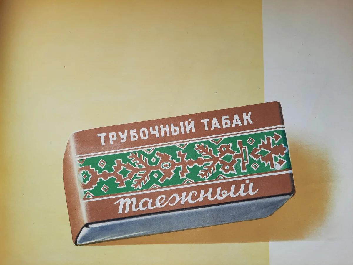 каталог табачных изделий красное и белое