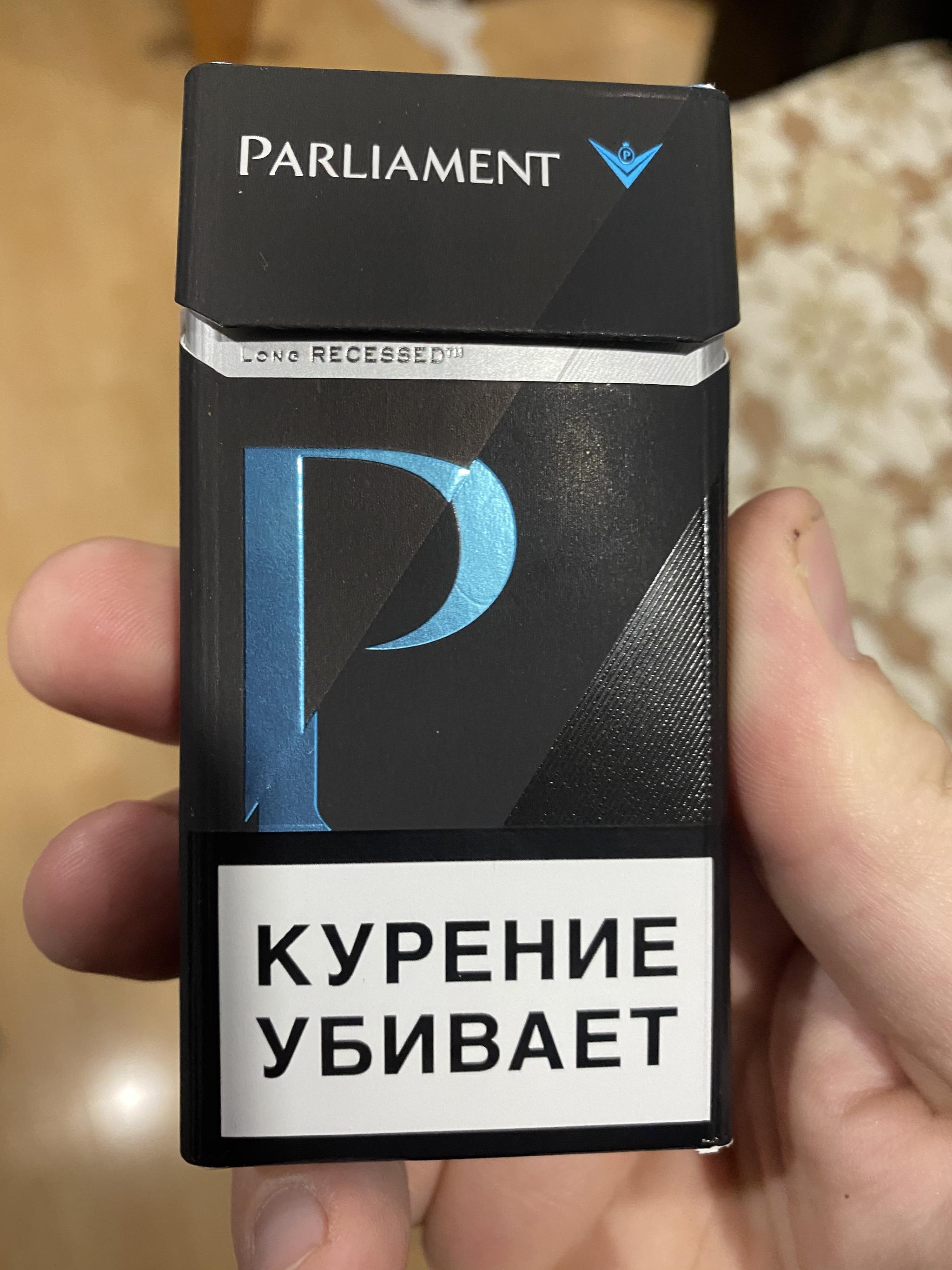 Сигареты просроченные купить основа для электронных сигарет санкт петербург купить